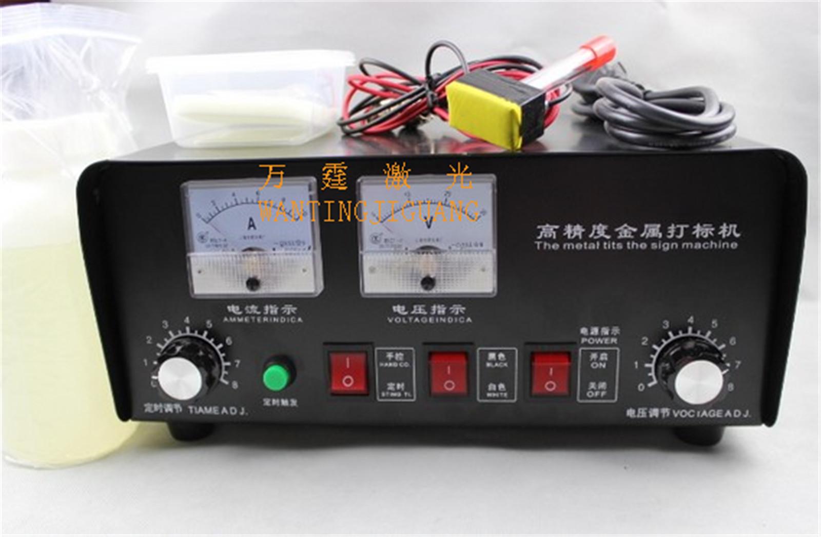 电腐蚀打码机Y-200