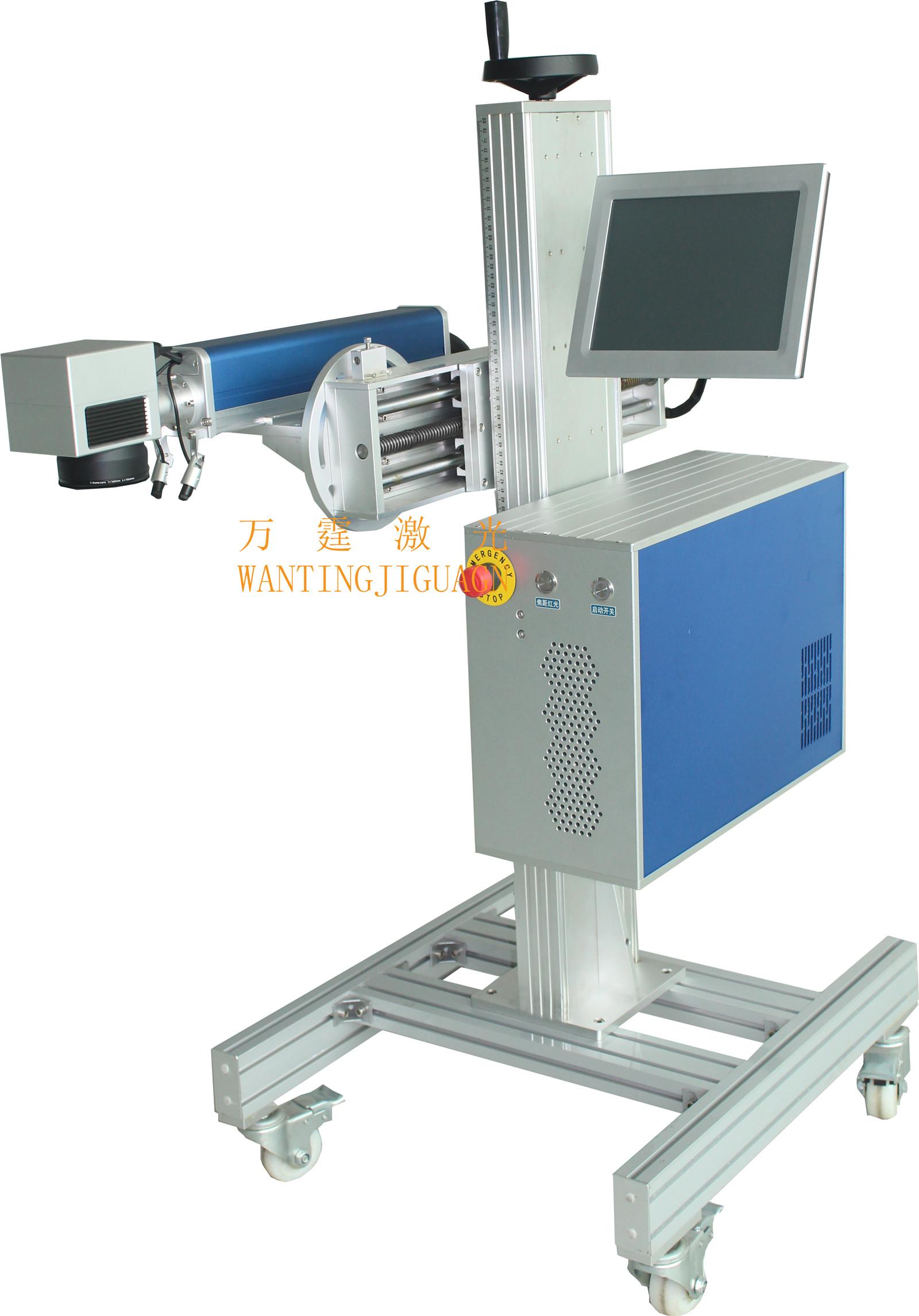 在线激光打码机P3000